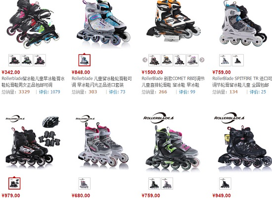 ROLLERBLADE(罗勒布雷德)儿童轮滑鞋的型号与价格