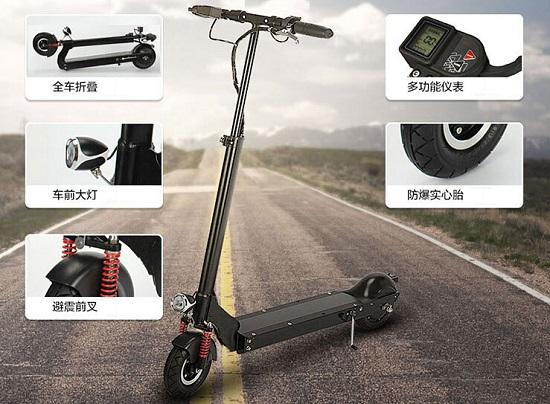阿尔郎电动滑板车