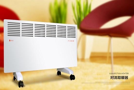 哪种电暖器既省电又舒适