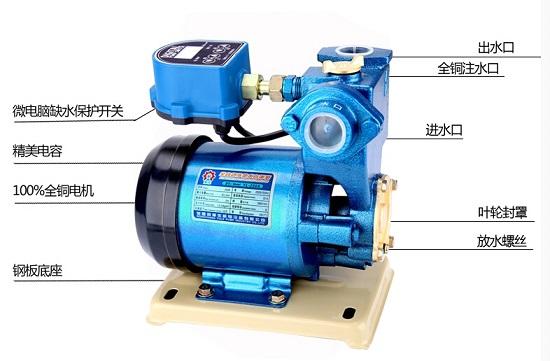 自吸增压泵
