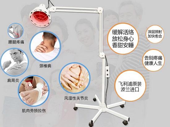 红外理疗仪及适应症