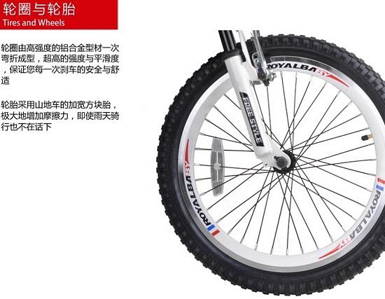 儿童自行车的轮胎