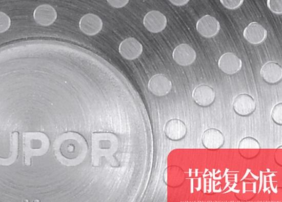 蜂窝结构的复合锅底
