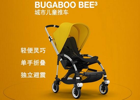 荷兰Bugaboo Bee3婴儿车
