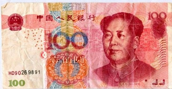 2015新版人民币如何鉴别真假