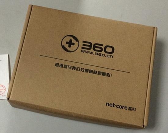 360安全路由器P1的包装盒