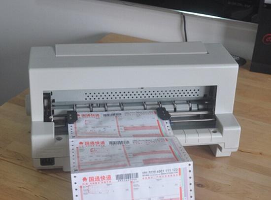 epson 680k打印机