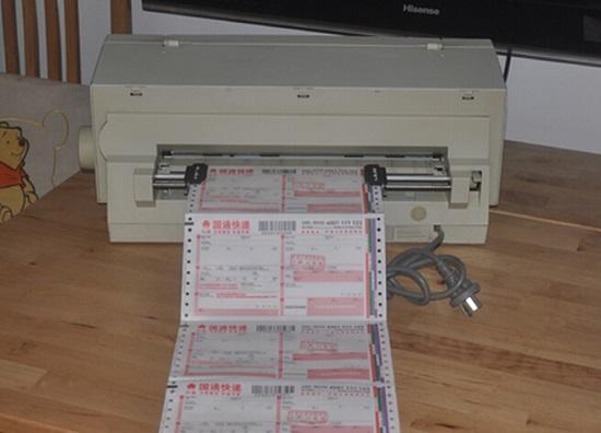 票据打印机选购指南