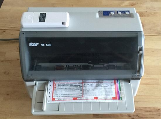 star nx500打印机