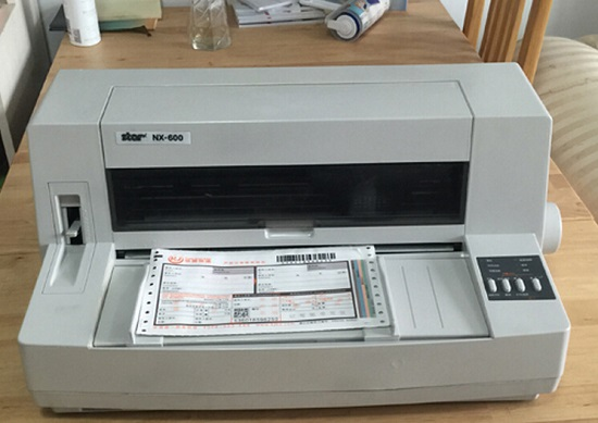 star nx600打印机