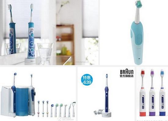 五花八门的电动牙刷产品
