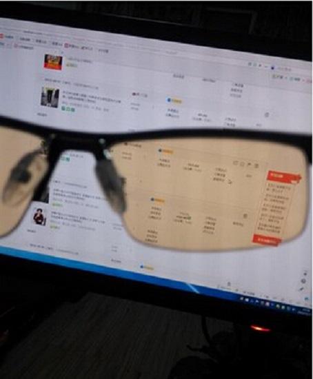 防疲劳眼镜