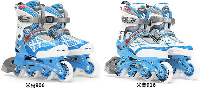 m-cro商标旗下的906和916轮滑鞋