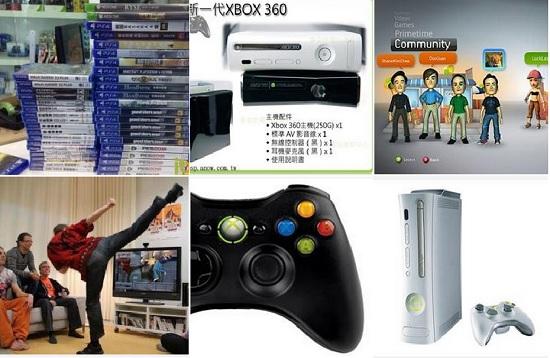 上市10多年的xbox360