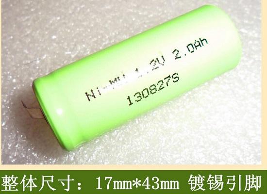 电动牙刷的镍氢电池