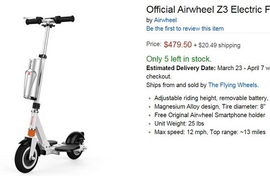 amazon美国的airwheel z3电动滑板车