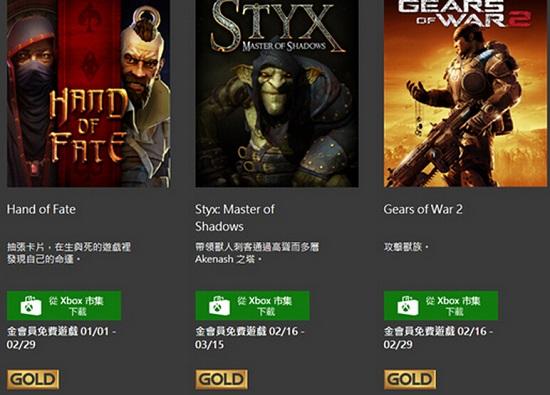 xbox金会员的xBox one免费游戏