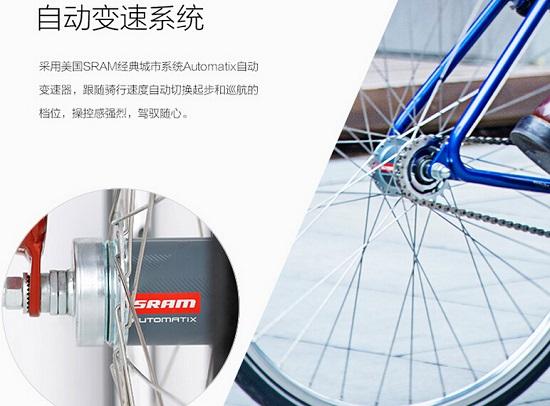 """""""自动档""""的自行车"""