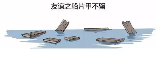 有一只船片甲不留