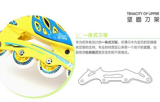 米高儿童轮滑鞋为何使用塑料刀架