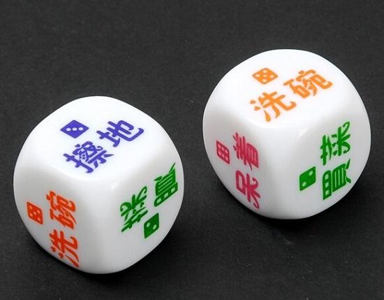 帮助选择家务的骰子