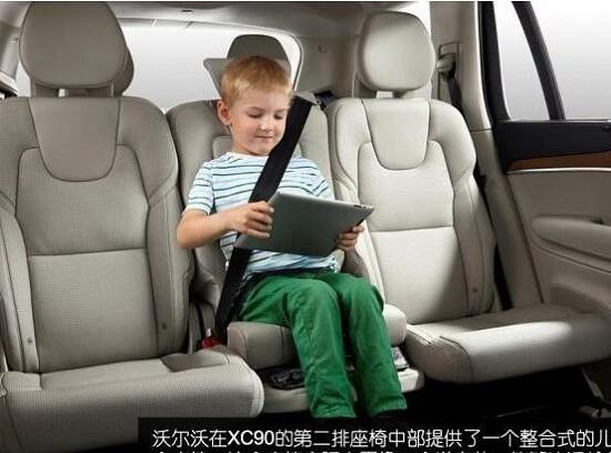 居中的儿童安全座椅