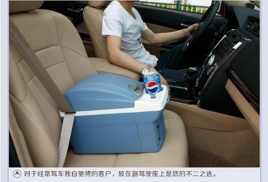 容量在20L左右的车载冰箱