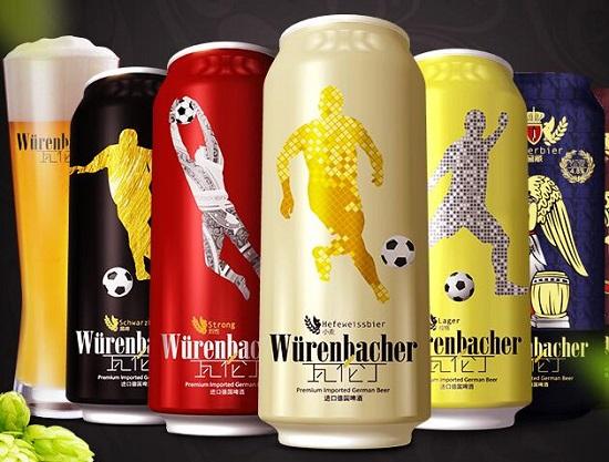 关于瓦伦丁啤酒的四个系列