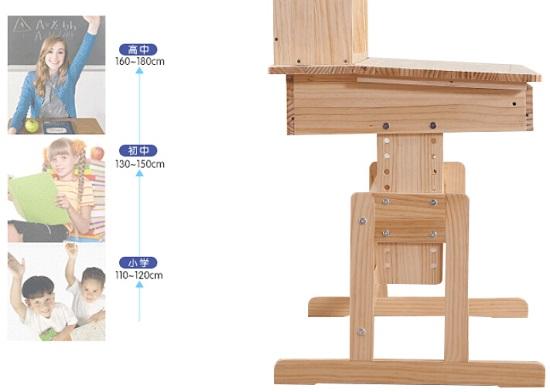 实木儿童写字桌