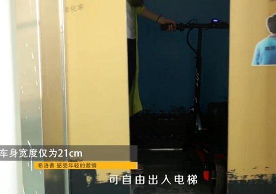 电动滑板车的便携性很重要