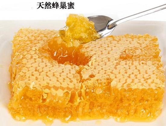 天然蜂巢蜜