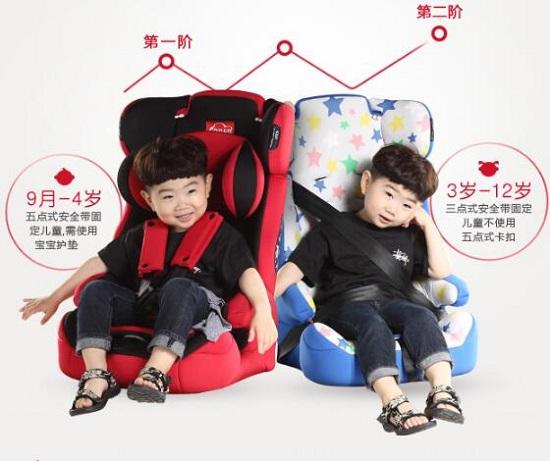 感恩儿童安全座椅怎么样