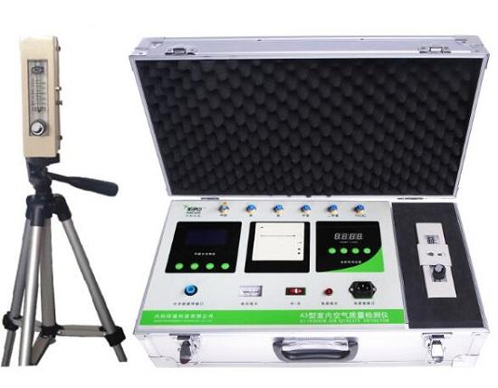 光分析式甲醛测试仪