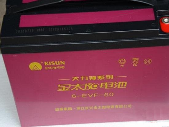 超威铅酸蓄电池
