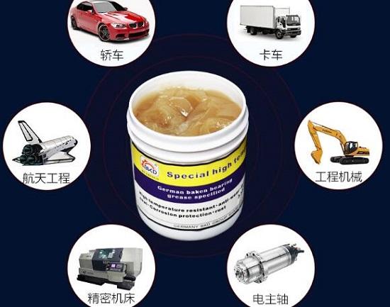 固态润滑油(黄油)
