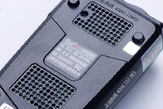 电子狗(反雷达测试器)铭牌