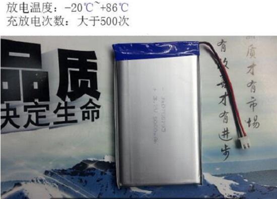 耐80摄氏度高温的聚合物锂电池