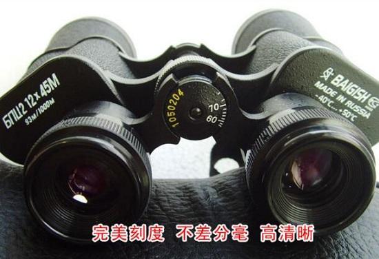 望远镜参数