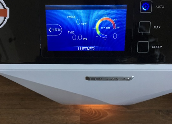 LUFTMED空气净化器的操控界面