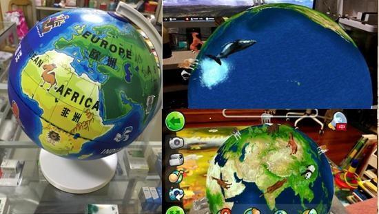 AR地球仪实拍图