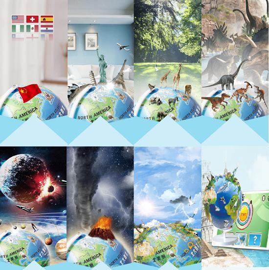 AR地球仪模式图