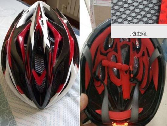 带有防虫网设计的骑行头盔