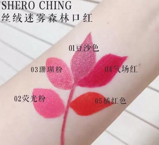 希罗迷雾森林口红的5种不同颜色