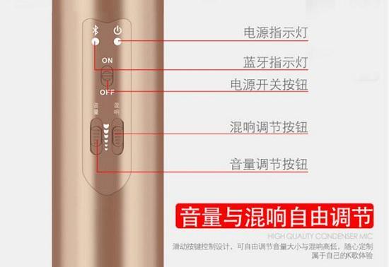 手机蓝牙麦克风的功能按键及指示灯