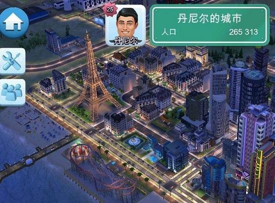 《模拟城市》游戏画面