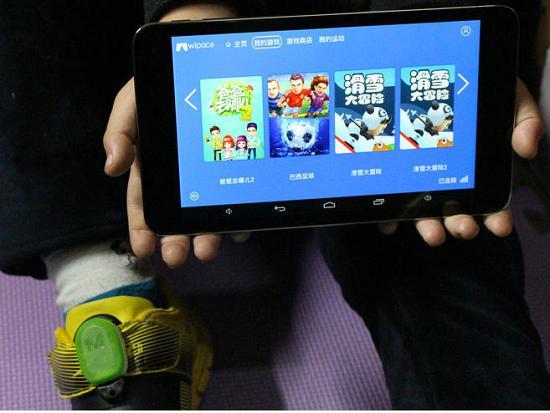 小蛙体感游戏设备评测