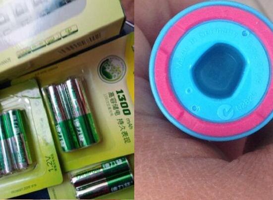 电池和牙刷的充电底座