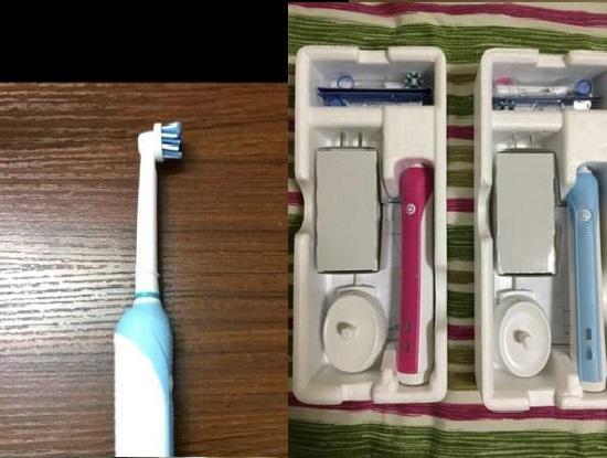 旋转型电动牙刷