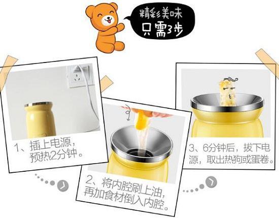 多功能煎蛋杯使用方法