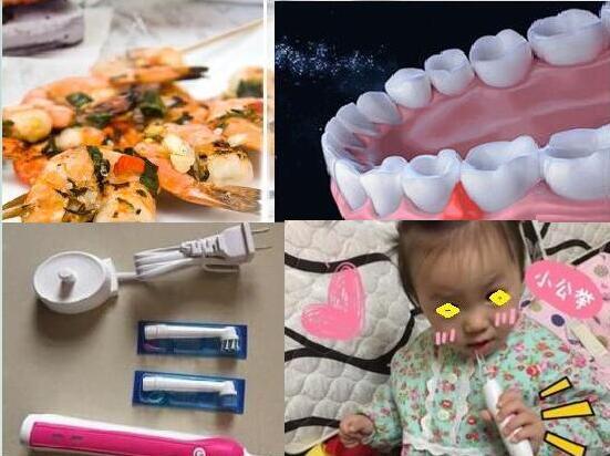 儿童电动牙刷和牙龈出血图片